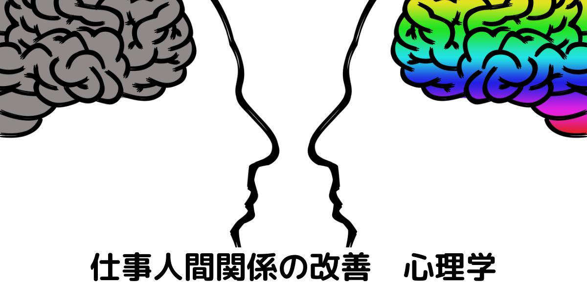 f:id:otyanoma369:20210627102134p:plain