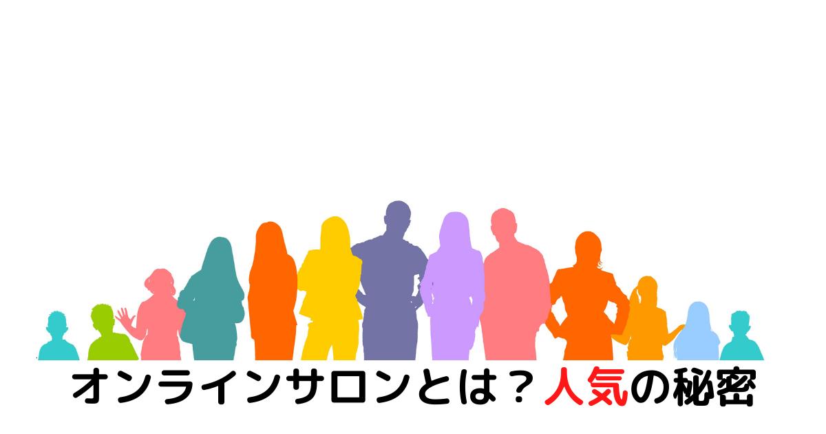 f:id:otyanoma369:20210629063416p:plain