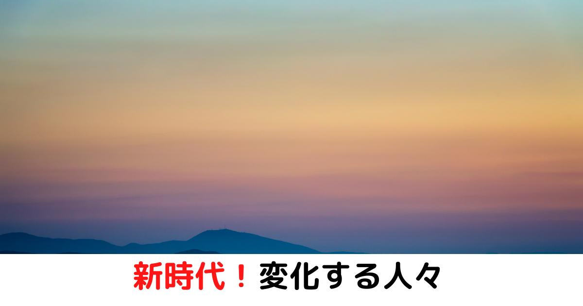 f:id:otyanoma369:20210703083436p:plain