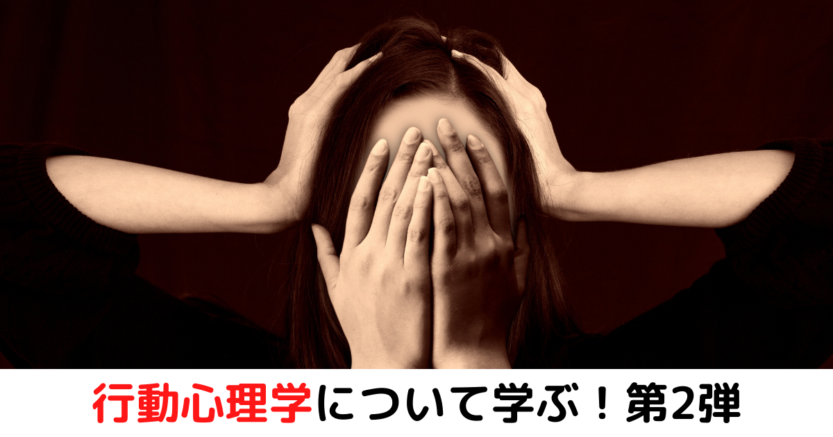 f:id:otyanoma369:20210705080952p:plain