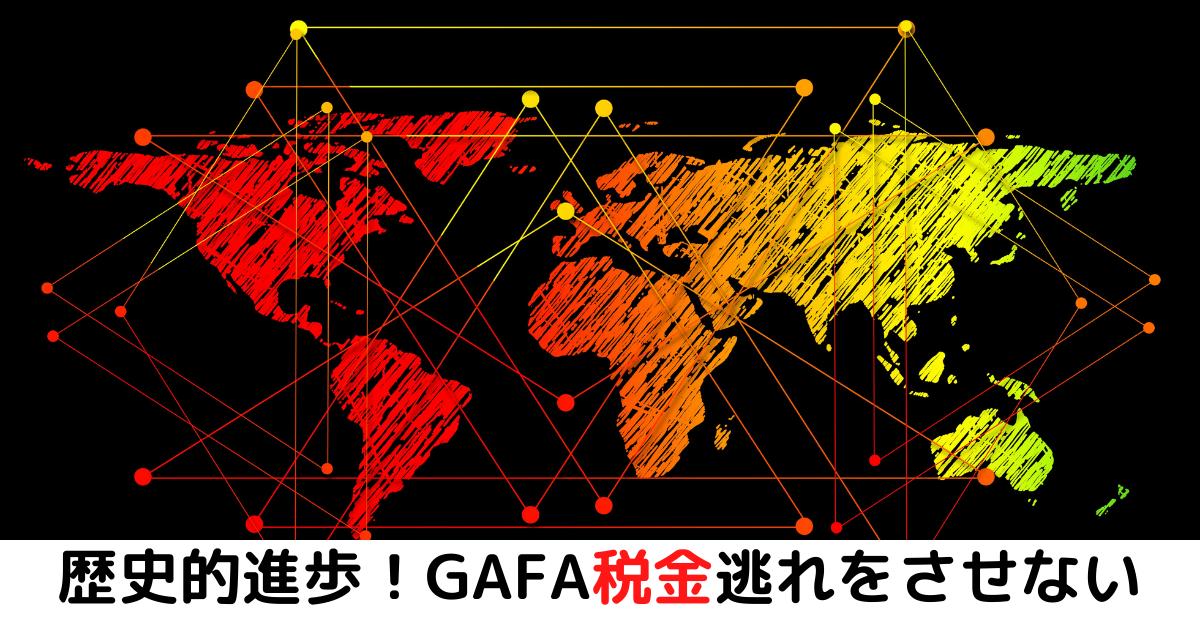 f:id:otyanoma369:20210706125035p:plain