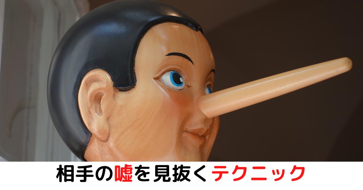 f:id:otyanoma369:20210709220416p:plain