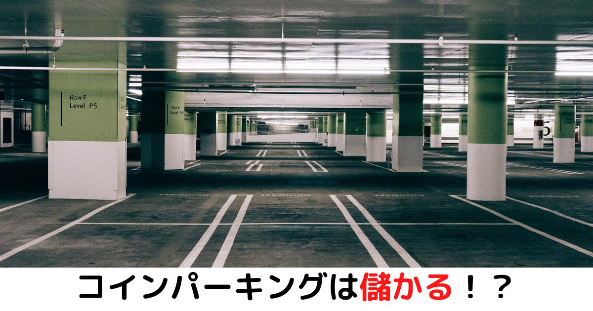 f:id:otyanoma369:20210713195524p:plain