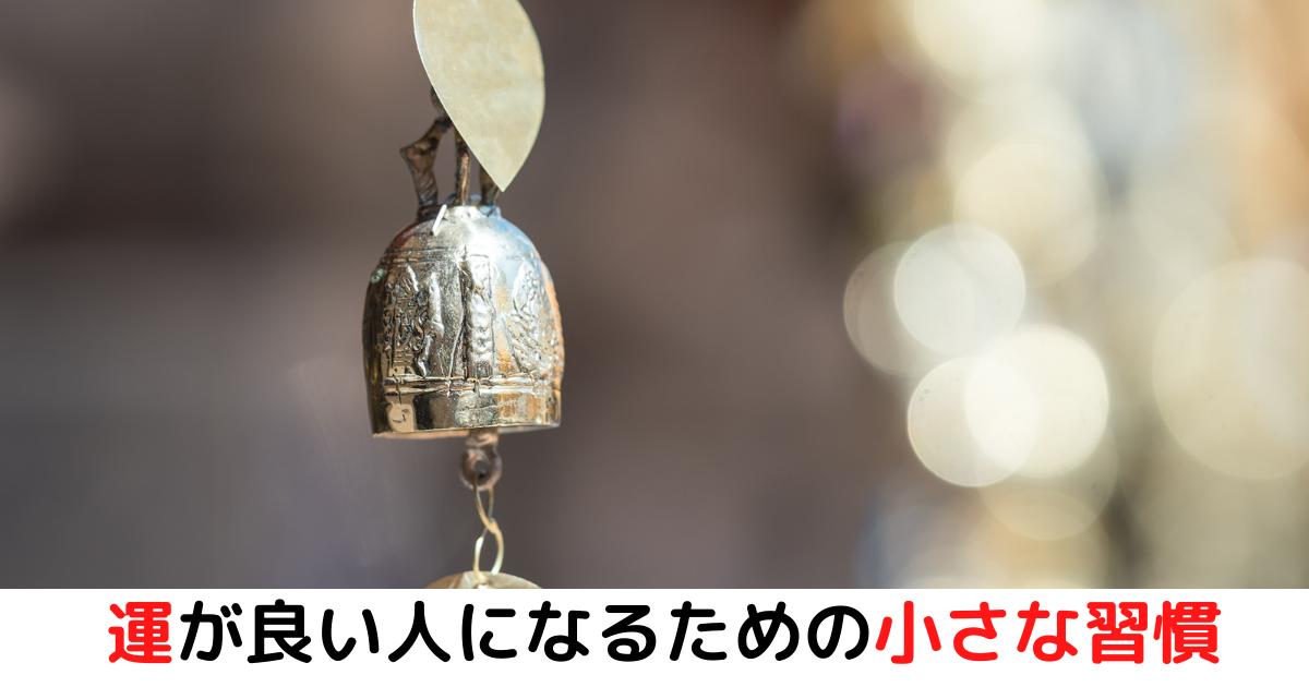 f:id:otyanoma369:20210715062216p:plain