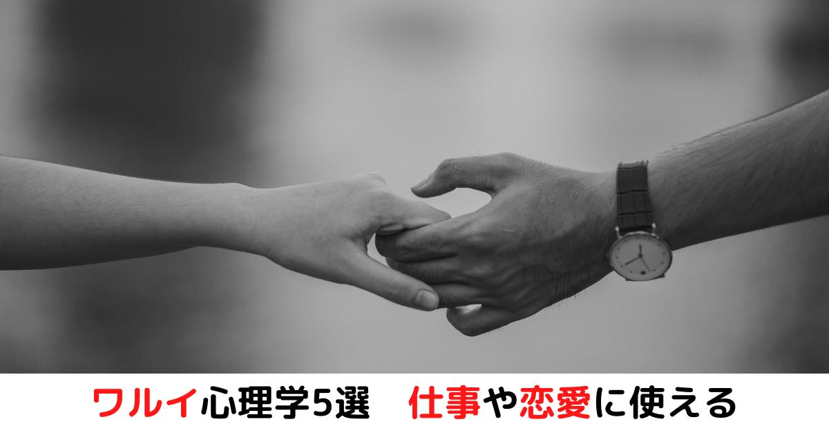 f:id:otyanoma369:20210715125948p:plain