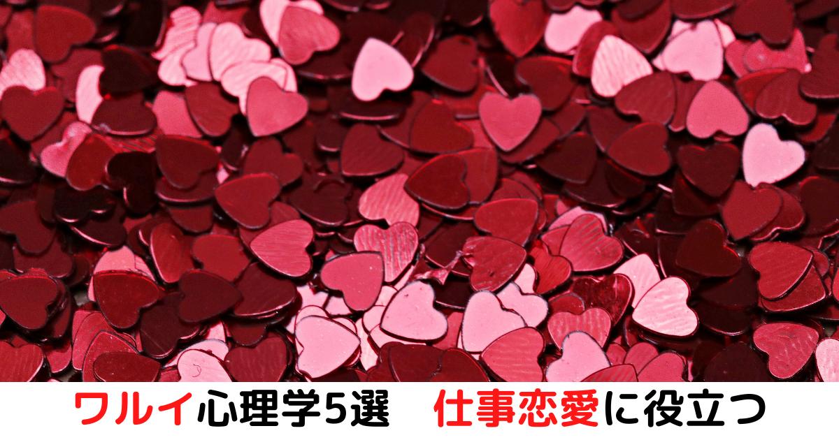 f:id:otyanoma369:20210716082136p:plain