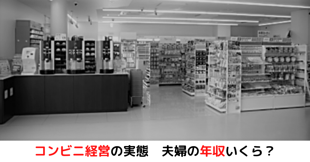 f:id:otyanoma369:20210719100856p:plain