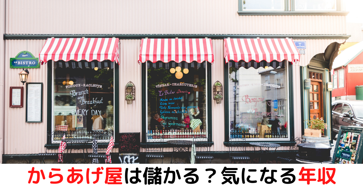 f:id:otyanoma369:20210719212833p:plain