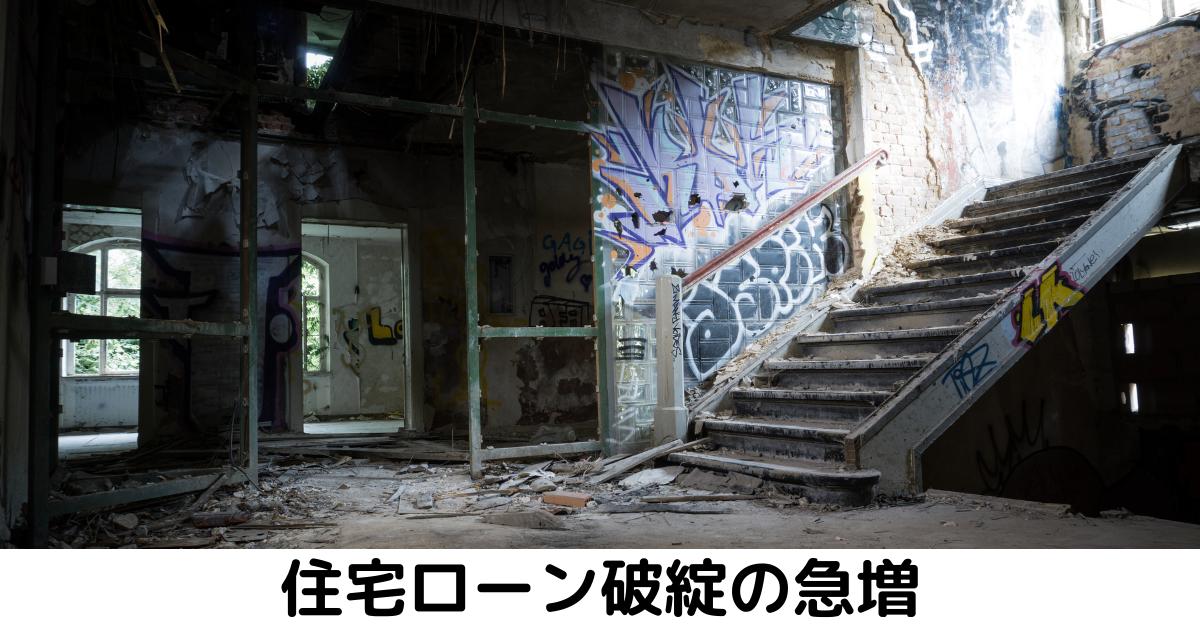f:id:otyanoma369:20210724053949p:plain