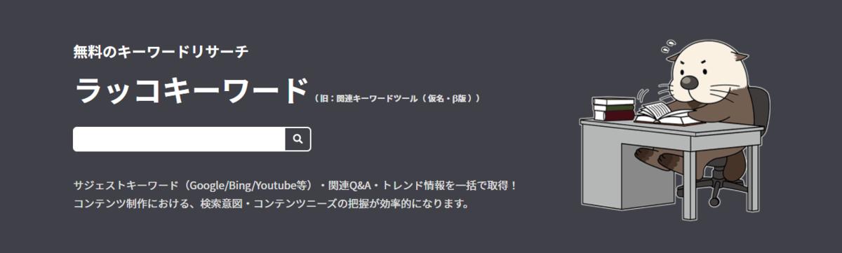 f:id:otyanoma369:20210727193732p:plain
