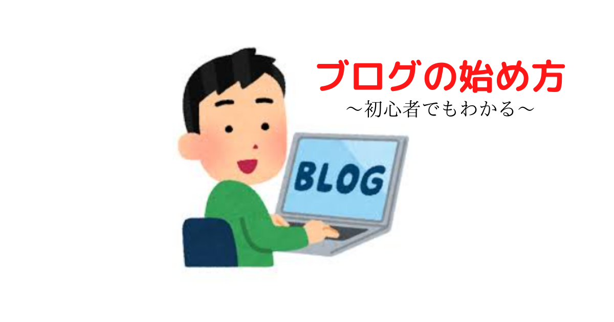 f:id:otyanoma369:20210802205413p:plain