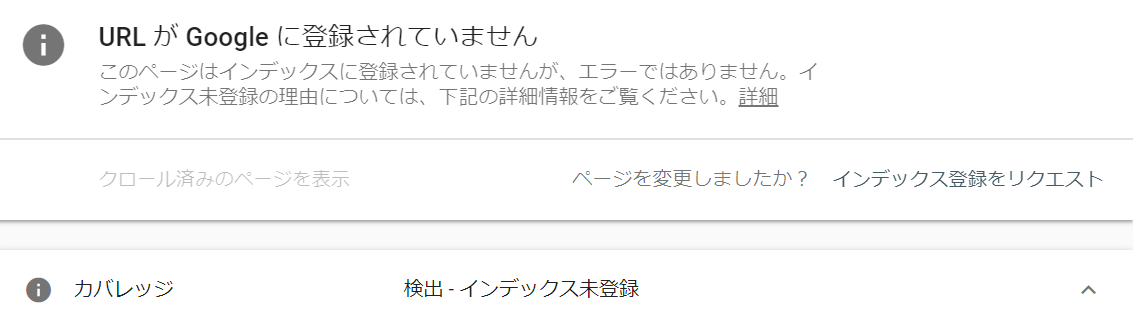 f:id:otyanoma369:20210803202029p:plain
