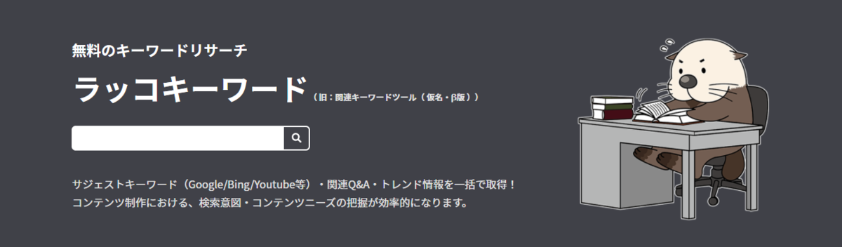 f:id:otyanoma369:20210809094535p:plain