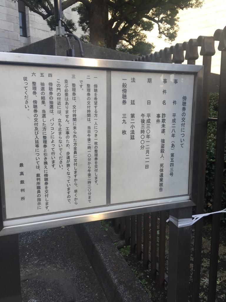 f:id:ouchi-ai:20181221221707j:plain