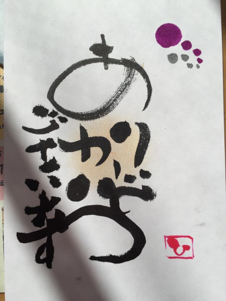 f:id:ouchi-kokoro:20170318163418j:plain