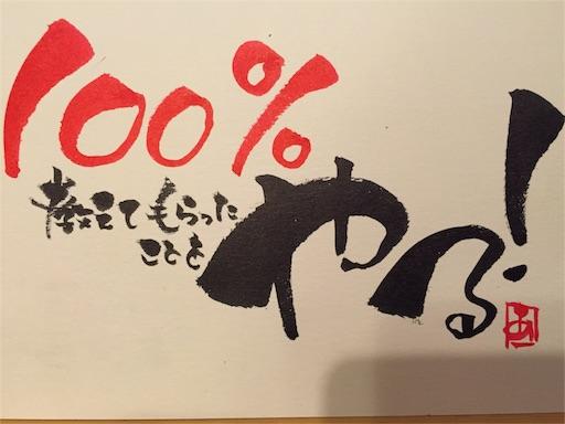 f:id:ouchi-kokoro:20170427002903j:image