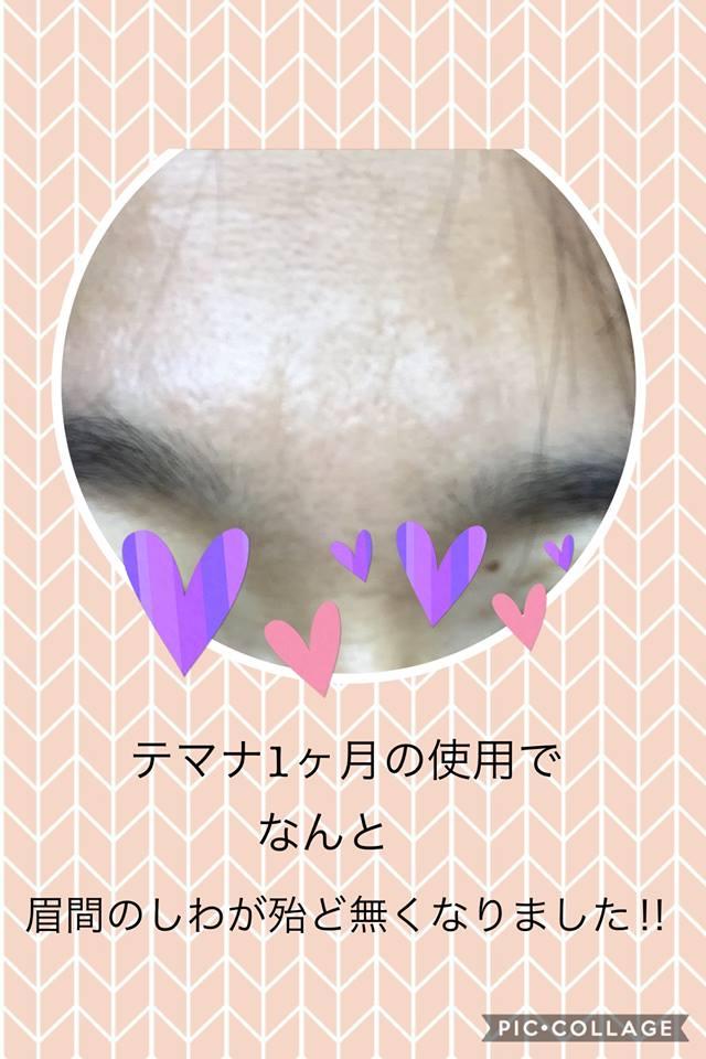f:id:ouchi-kokoro:20170522003415j:plain