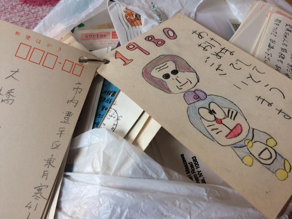f:id:ouchi-kokoro:20170606214742j:plain