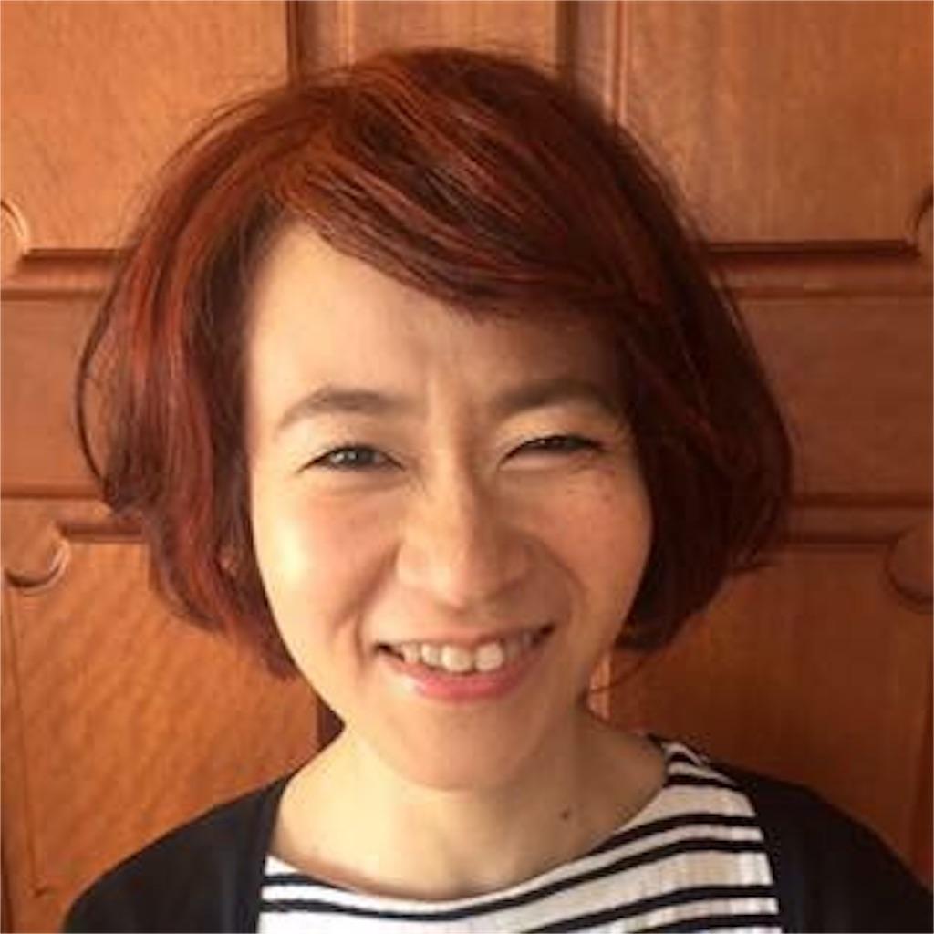 f:id:ouchi-kokoro:20170803171450j:image