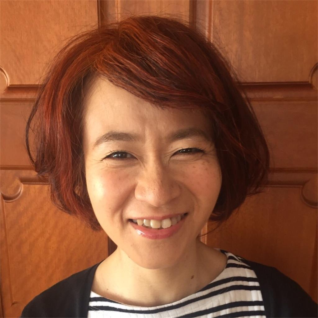 f:id:ouchi-kokoro:20170805091710j:image