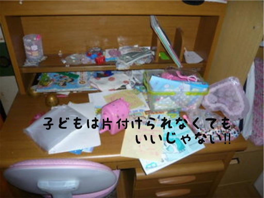 f:id:ouchi-kokoro:20170805134855j:image