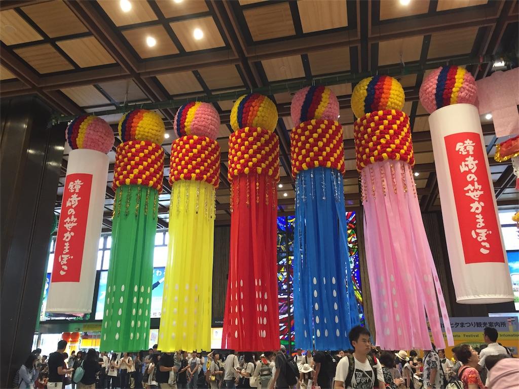 f:id:ouchi-kokoro:20170807103508j:image