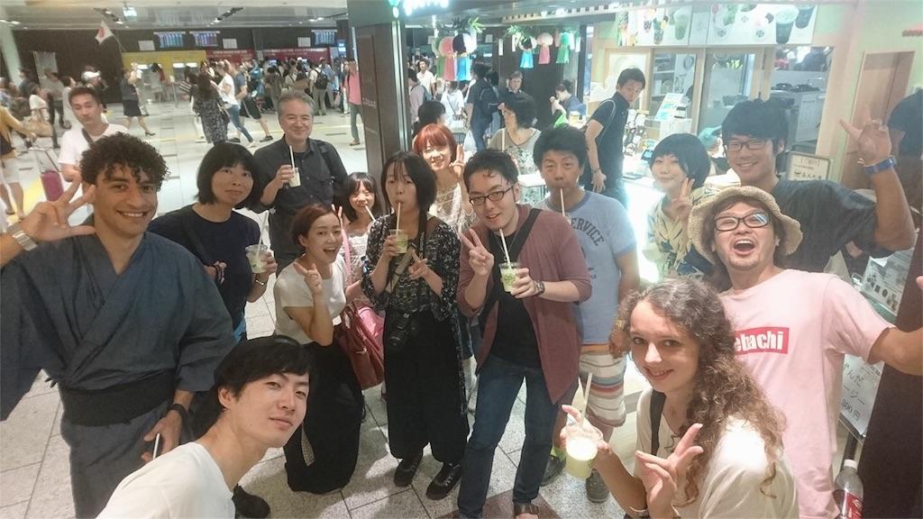 f:id:ouchi-kokoro:20170807114211j:image