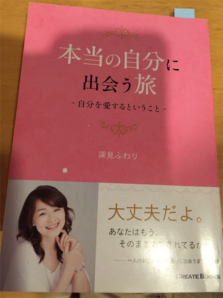 f:id:ouchi-kokoro:20170829230414j:plain