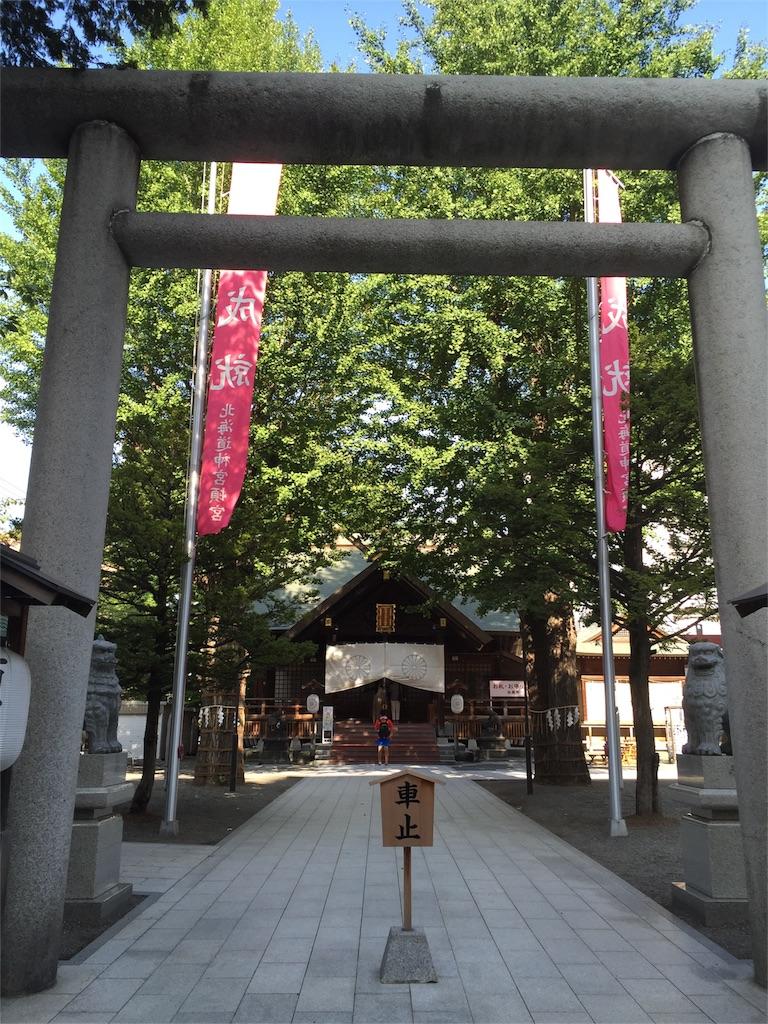 f:id:ouchi-kokoro:20170830214012j:image