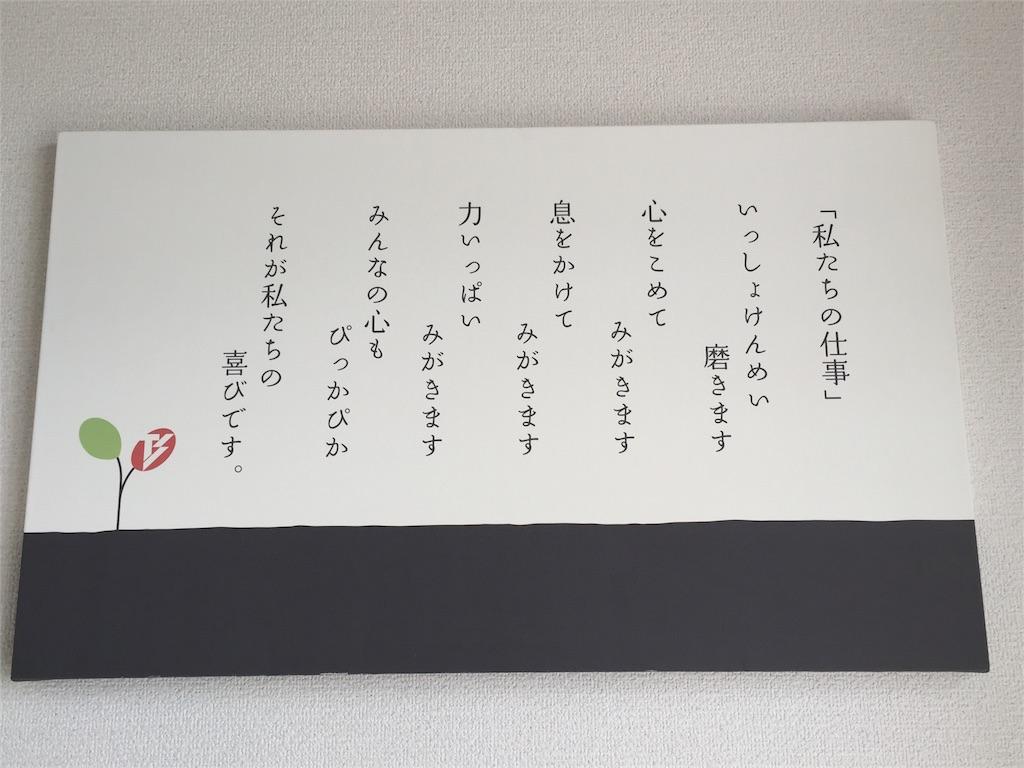 f:id:ouchi-kokoro:20170902090352j:image
