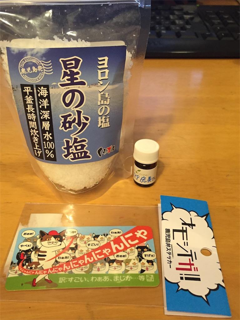 f:id:ouchi-kokoro:20170929234133j:image