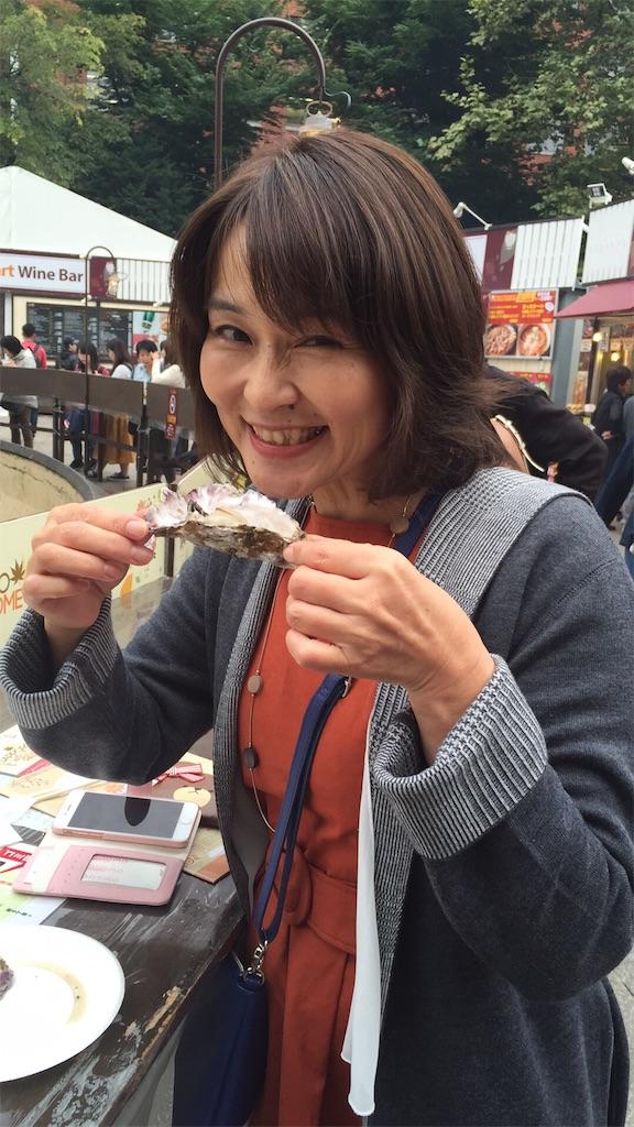 f:id:ouchi-kokoro:20170929234352j:image