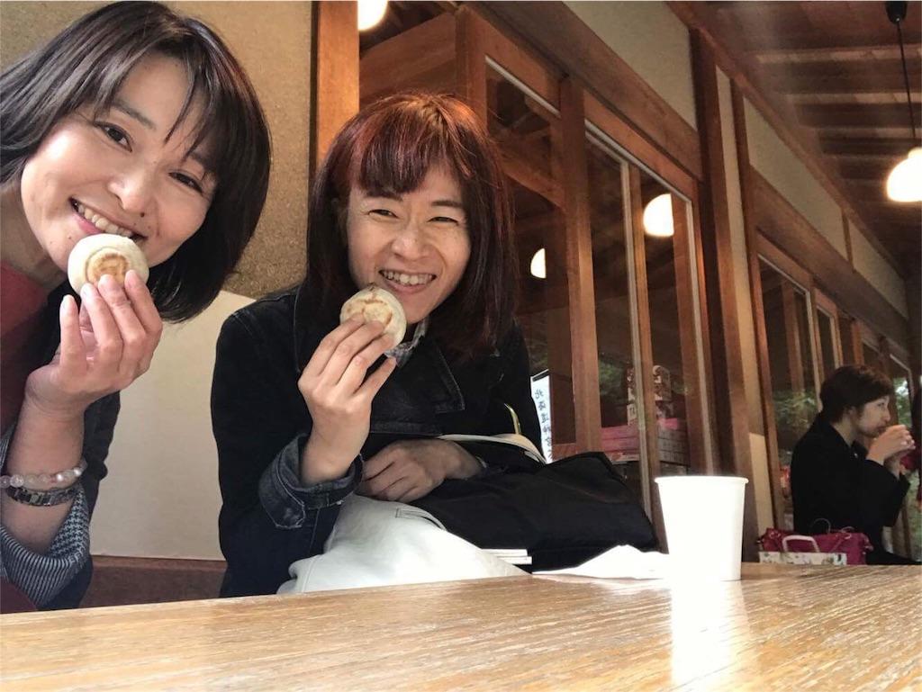 f:id:ouchi-kokoro:20170929234618j:image