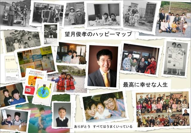 f:id:ouchi-kokoro:20171016220503j:plain