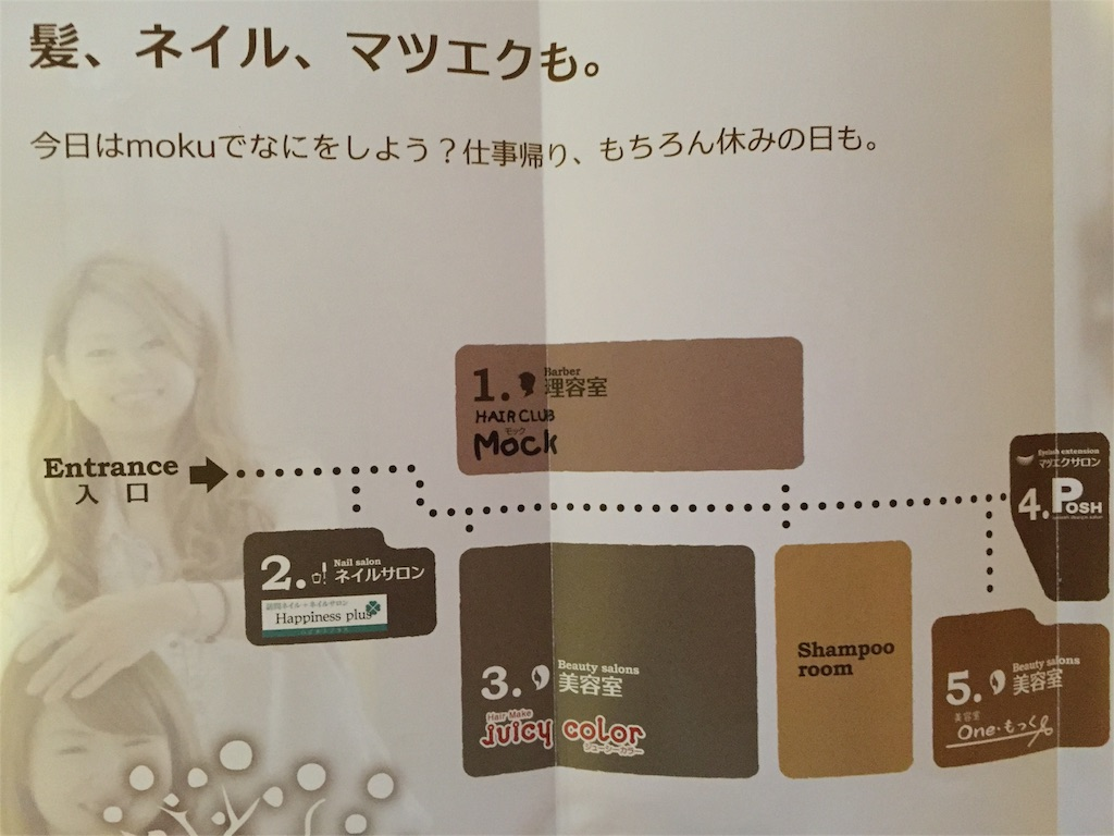 f:id:ouchi-kokoro:20171110165008j:image
