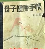 f:id:ouchi-kokoro:20171121204754j:plain