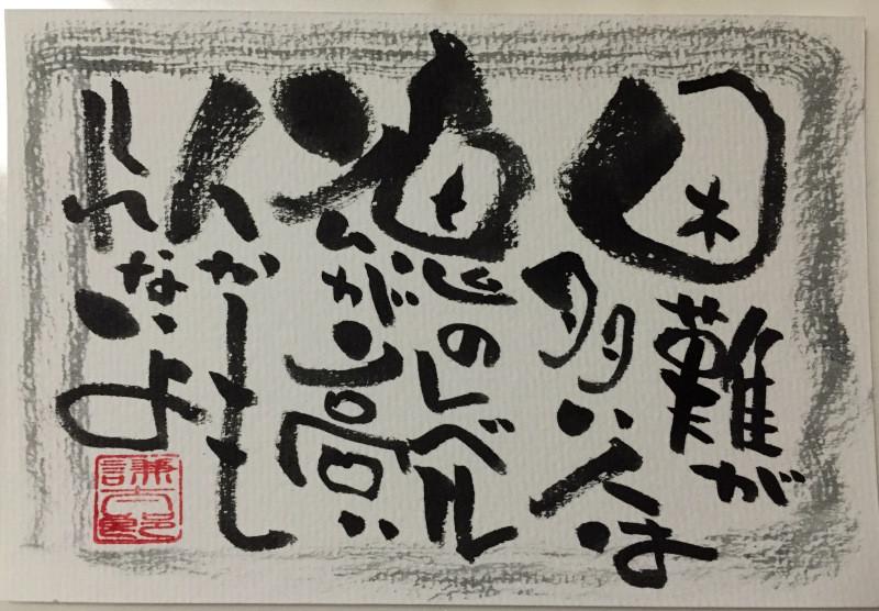 f:id:ouchi-kokoro:20171124234710j:plain