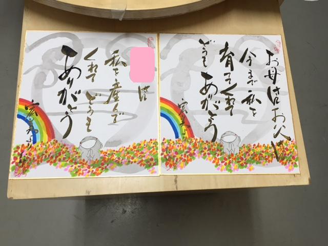 f:id:ouchi-kokoro:20171207010630p:plain