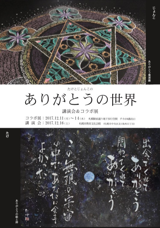 f:id:ouchi-kokoro:20171207011038j:plain