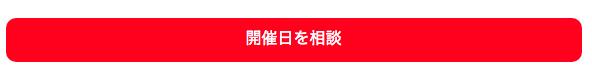f:id:ouchi-lesson:20180406150019p:plain