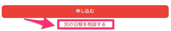f:id:ouchi-lesson:20180406150034p:plain