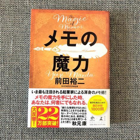 f:id:ouchibiyori:20190408102103j:plain