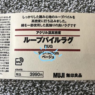 f:id:ouchibiyori:20190412105829j:plain
