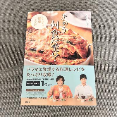 f:id:ouchibiyori:20190506133031j:plain
