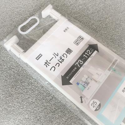 f:id:ouchibiyori:20190513130815j:plain