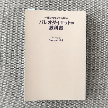f:id:ouchibiyori:20190516120532j:plain