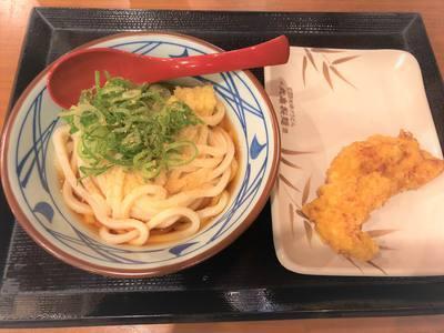 f:id:ouchibiyori:20190602213125j:plain