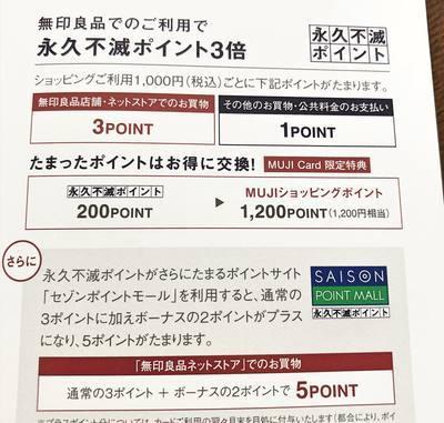 f:id:ouchibiyori:20190613112829j:plain