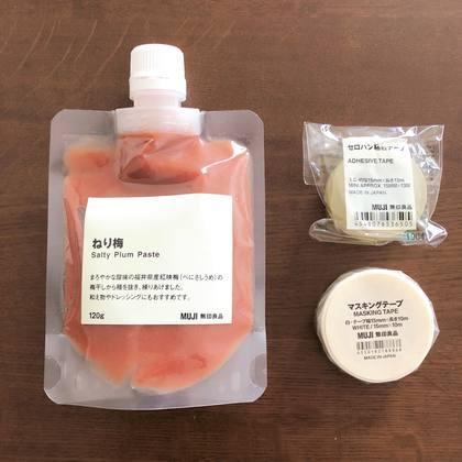 f:id:ouchibiyori:20190617173514j:plain