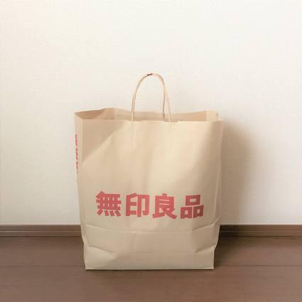 f:id:ouchibiyori:20190617200102j:plain